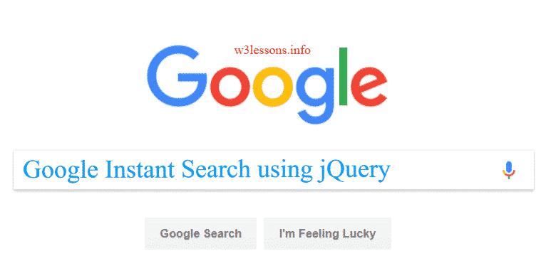 google search engine api